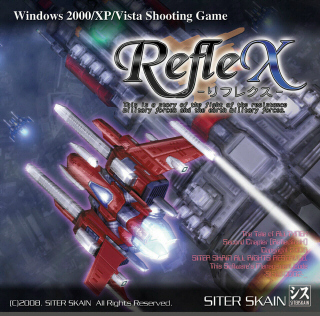 ref2008062301.jpg