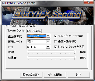 as2010011802.png
